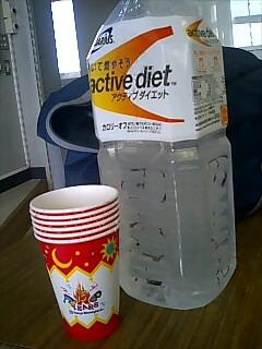アクティブダイエット