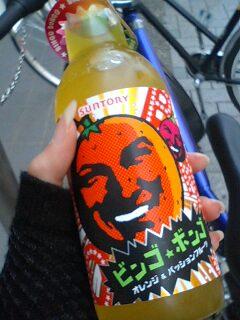 オレンジ&パッションフルーツ