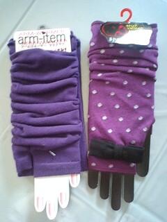 arm-item