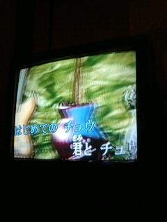 ラムのラブソング: - ほりさわのわらう頃に -  堀澤かずみ オフィシャルブログ