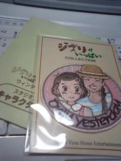 ソフィ・バルザック・霧崎