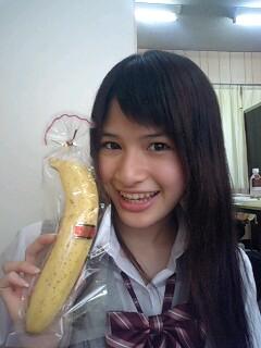 Stick Banana