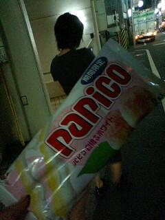 パピコ 白桃&ホワイト