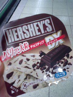 HERSHEY'S チョコチップDX