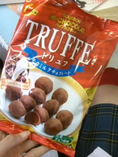 トリュフ モカミルクチョコレート
