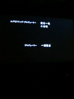 苦莉巣魔須オンリ→ギャルパ→ティ→