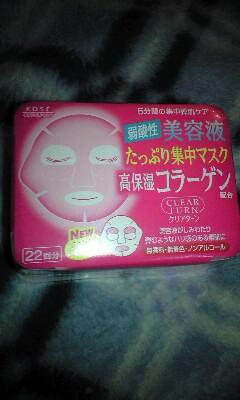 弱酸性美容液たっぷり集中マスク高保湿コラーゲン配合